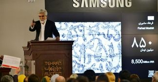 Most expensive work in 6th Tehran Auction